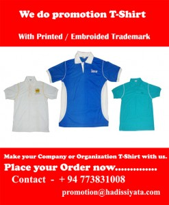 We make your Company/Organization T-Shirt